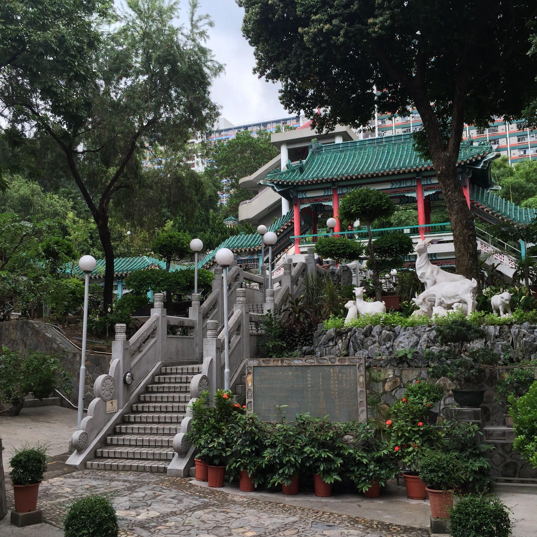 Сад Желаний, Храм Вон Тай Син, Гонконг